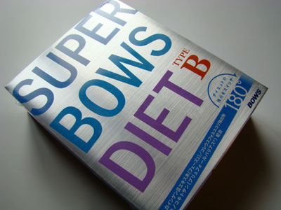 SUPER BOWS DIET (スーパー・ボウス・ダイエット)