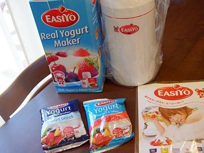 EasiYo(イージーヨー) 牛乳不要! NZ生まれの手作りヨーグルト