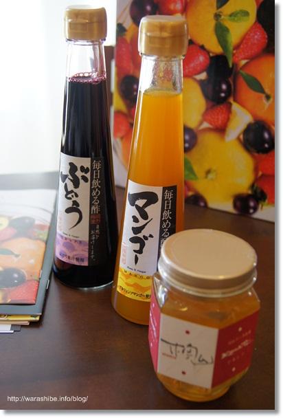 熊手はちみつ 果物を丸ごと漬け込んで熟成させた極上果実酢