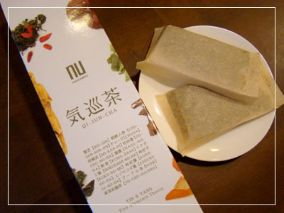 気巡茶(キジュンチャ)と美膚茶(ビフチャ)で漢方的ティータイム