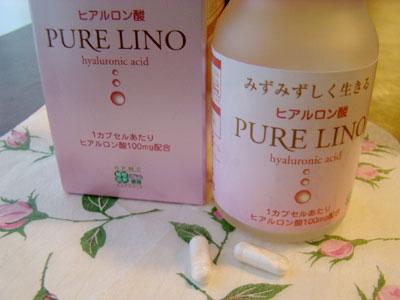 ヒアルロン酸美容サプリ PURE LINO(ピュアリノ)