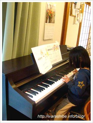 YAMAHA(ヤマハ)の電子ピアノ 「クラビノーバ CLP-330」を購入