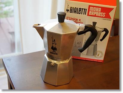 マキネッタ(モカエキスプレス)で直火で淹れるモカ・コーヒーがおいしい♪