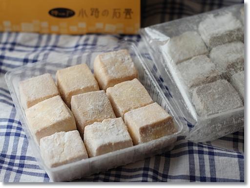 サク、ホロッと食感。食べモールでお取り寄せした「神戸・小路の石畳」