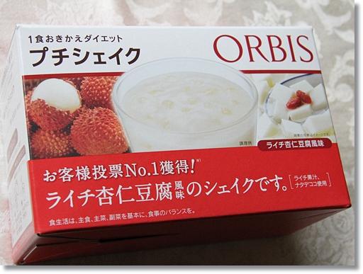オルビス プチシェイク 「ライチ杏仁豆腐風味」はアジアンスウィーツ風♪
