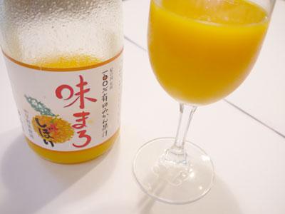 早和果樹園 100%有田みかん果汁みかんジュース「味まろしぼり」