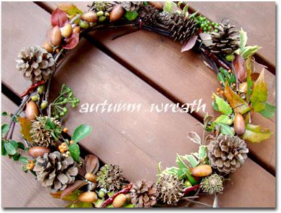 """落ちている小枝やどんぐりで作る""""秋のリース"""""""