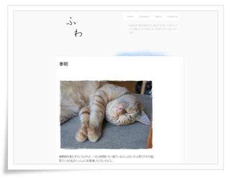 写真&カメラ好き女子によるフォトブログ「ふわ女子写真部」に入部