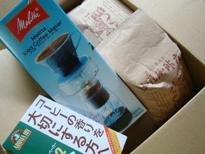 アイスコーヒーメーカー付珈琲豆セット