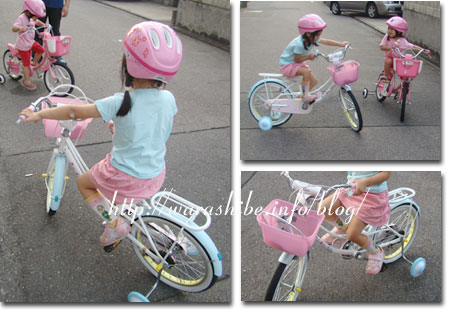長女の自転車