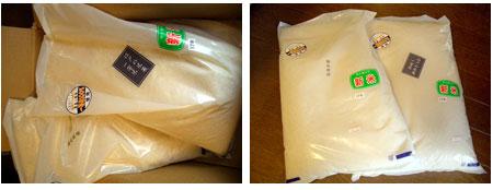 ネットでおいしい一等米を安く買う!