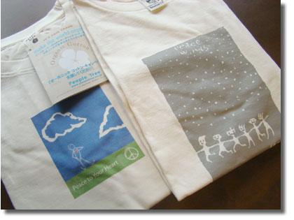 peace winds shopのオーガニックコットンTシャツ
