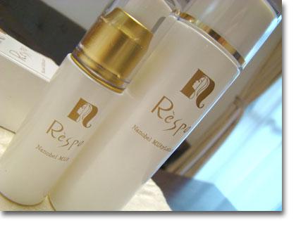 美容成分「フラーレン」配合の基礎化粧品・レスポフラーレン
