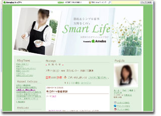 OL主婦さん→矢野きくのさん オフィシャルブログOPEN!