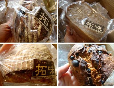 拓味酵母パン 4種のパン&焼き菓子 1,000円お試しセット