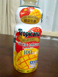 トロピカーナ アップル&マンゴーおいしかった!