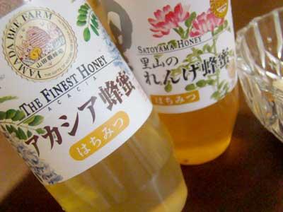 里山のれんげ蜂蜜、熟成アカシア蜂蜜、百花蜂蜜