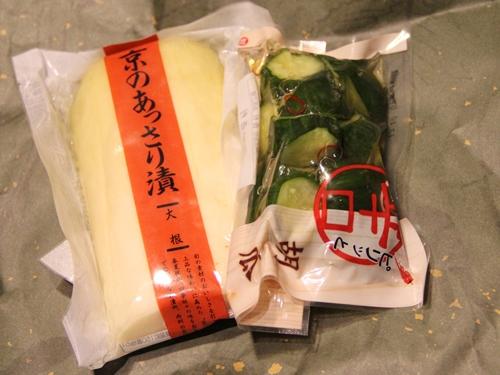 京都 西利のお漬物