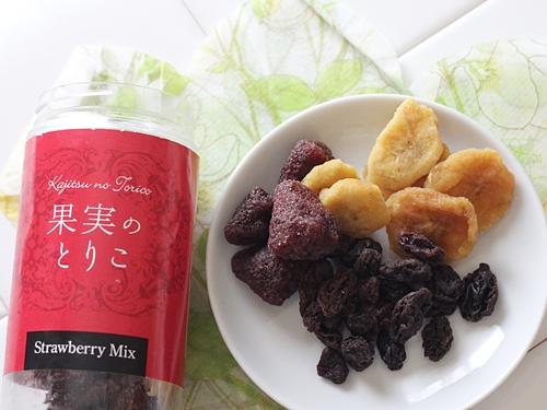 果実のとりこ (ドライフルーツ)