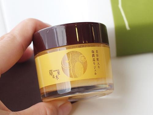 国産天然ゆずの香りにホッ 「草花木果 抱潤巡りジェル」トライアル997円