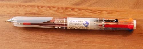 手帳の文字の色分けに! 自由に選んで作るペン「ハイテックCコレト」