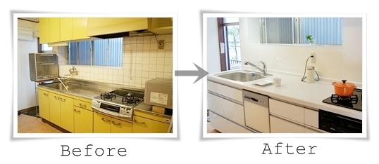 kitchen-beforeafter