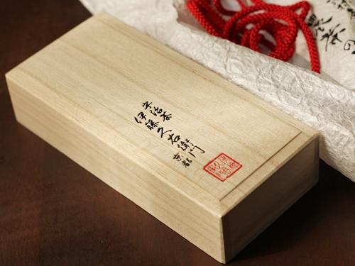 伊藤久右衛門 濃茶のしらべ