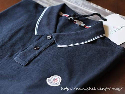MONCLER モンクレール slim fit polo shirt スリムフィット ポロシャツ メンズ