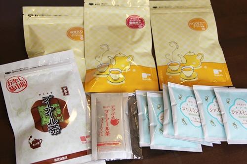 ダイエットプーアール茶よくばりセット