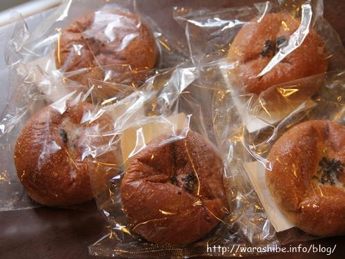 低糖質あんパン