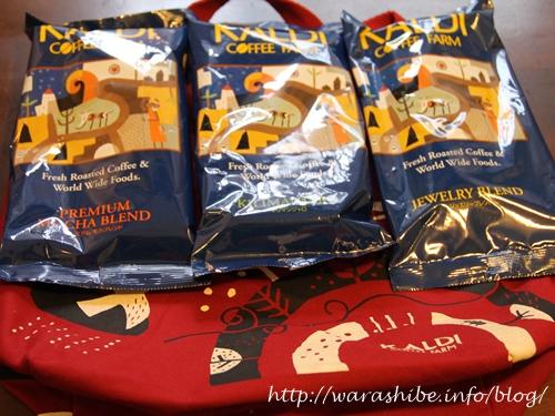 カルディ コーヒー福袋赤 2015