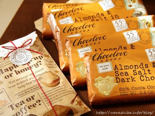 iHerb(アイハーブ) Chocolove アーモンド & シーソルト チョコレート