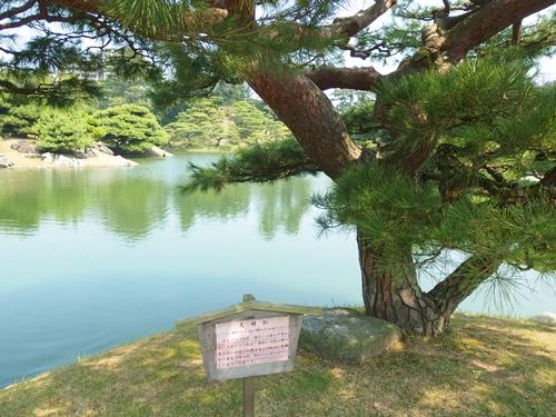 特別名勝・栗林公園(りつりんこうえん)