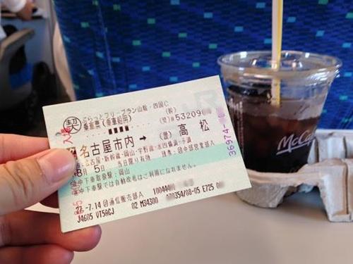 新幹線+JRを買うより、新幹線+JR+ホテル宿泊のパッケージが安かった話