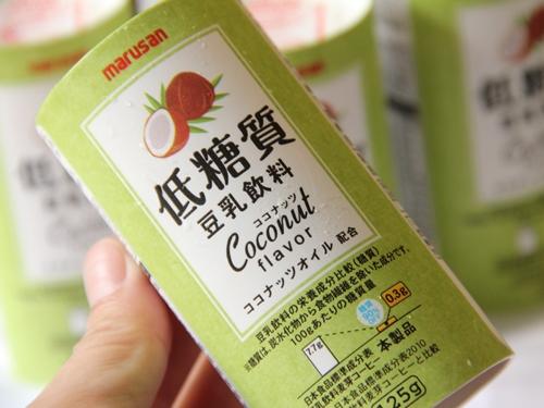 マルサンアイ『低糖質豆乳飲料』は、ココナッツオイルと豆乳のイイトコ取り