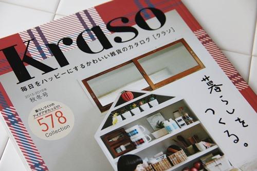 フェリシモ カタログ Kraso