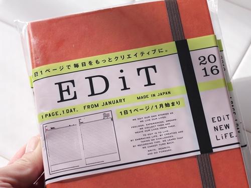 2016年の手帳も1日1ページのEDiTに。シンプルで自由度の高いのがいい!
