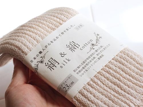 絹&綿のレッグウォーマーは、ふわりと柔らかくて、保湿&保温力ばつぐん。