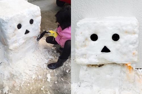 雪ダンボー 胴体