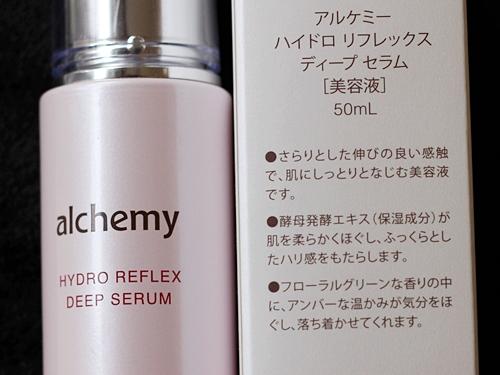 アルケミー(alchemy)の美容液「ハイドロリフレックスディープセラム」