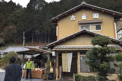 滋賀グルメ探訪ツアー(2) かたぎ古香園の朝宮紅茶「紫香楽(しがらき)」