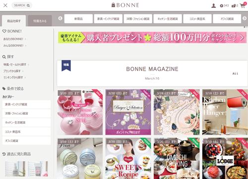 BONNE(ボンヌ)