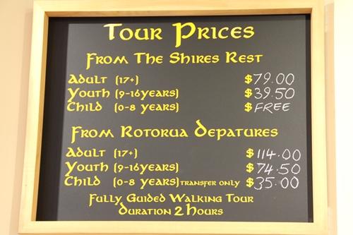 ホビット村映画ロケ地ツアーの価格