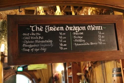 グリーンドラゴンのメニュー