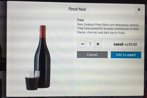 ワインオーダー
