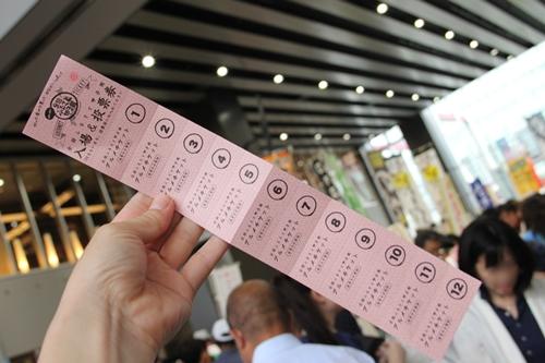 全国ふるさと甲子園 チケット