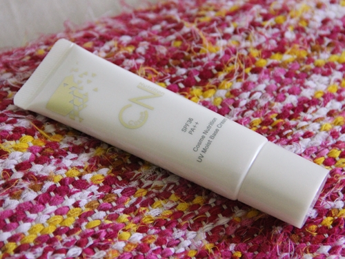 進化したUV化粧下地 コスメニュートリション UVモイストベースクリーム 使用1か月半経過