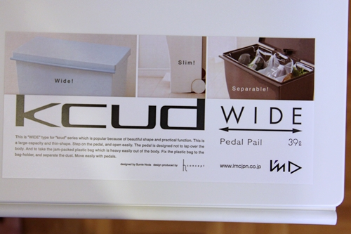 Kcud ワイドペダルペール ホワイト