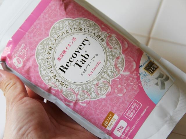 洗浄効果と温浴効果を高める薬用入浴剤