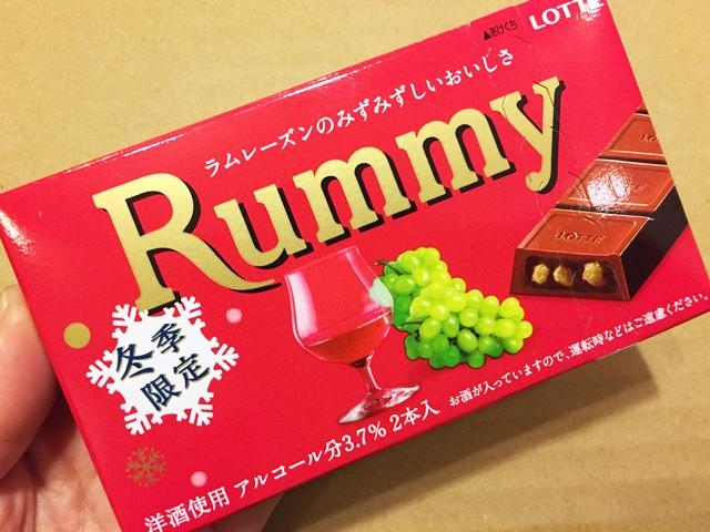 チョコレート Rummy ラミー